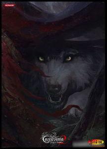 疑似 恶魔城 暗影之王2 PC截图公布