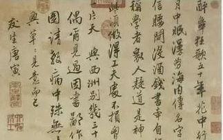 唐伯虎的诗(生病的诗句)_1876人推荐