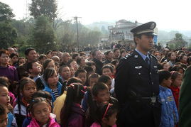 陕西安康挂牌公处17名村民