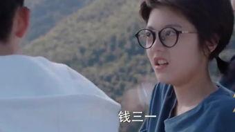 """情窦初开是什么意思(""""十月芥菜""""是什么意)"""