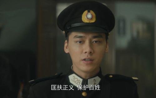 隐秘而伟大纪录片曝光,顾耀东的成功,李易峰功不可没
