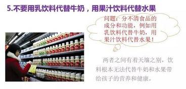 关于食品药品安全小知识(食品安全十大基本常识)