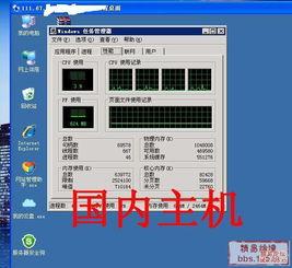 Asp Php Mysql数据库空间免费送