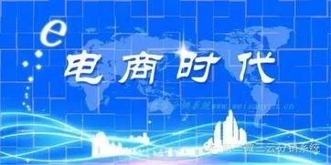 什么是电商运营(何谓电子商务运营?电子商务运营主要包括哪些内容?)