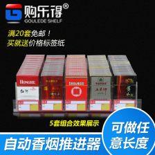 成都有什么烟(中国的十大名烟有哪些?)
