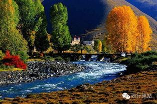 四川出发8条绝美秋景 从现实一路美到仙境