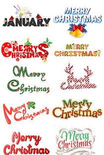 圣诞快乐字体 圣诞快乐字体下载 我图网