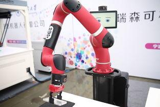 英媒中国在人工智能领域快速追赶美国优势难保