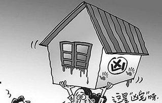 盘点 震惊中外 中国十大凶宅 迷案