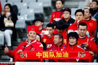 高清:中国红!球迷用尽全力为国足疯狂打call