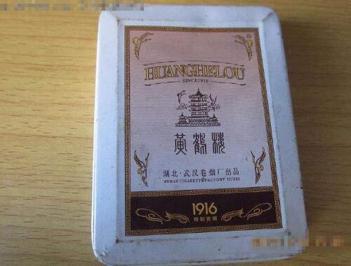 """916多少钱一包硬盒(黄鹤楼1916硬盒、)"""""""