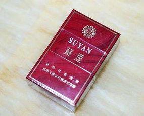 福建烟(哪些烟是福建产的?)