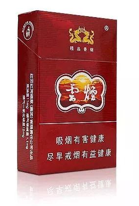 卷烟品牌(世界十大香烟品牌)
