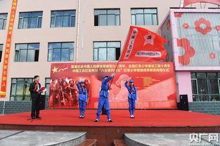 欢庆 六一 黑龙江桦川县举行 八女英烈冷云 红军小学授旗仪式