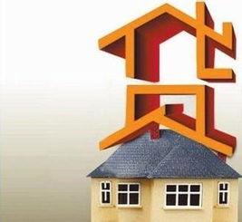 重庆房屋按揭贷款(买房首付或者贷款需要)