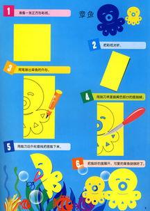 剪纸图案大全 喜鹊32 百度经验刘立宏剪纸