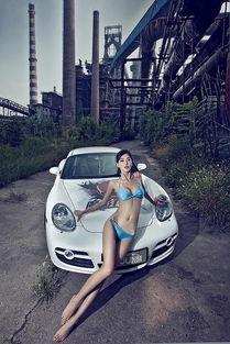 妖艳车模 极品美女李颖芝