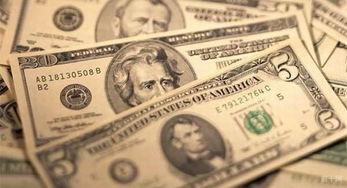 9月外储再降430亿美元