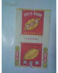 黄金叶烟(黄金叶香烟价格多少钱)