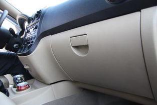 汽车OBD接口是做什么的?如何使用?