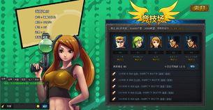 海贼物语2 网页游戏下载