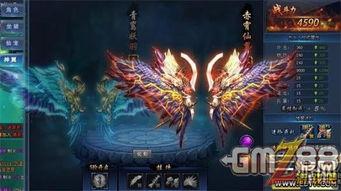 神仙劫神翼系统怎么玩 神翼系统玩法攻略