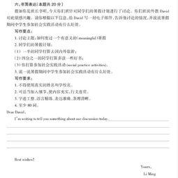 中考关于家庭范文英语作文(求关于家庭的英语作文)