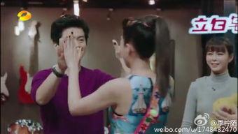 我是歌手第三季李健黄丽玲被恶搞CP,萌萌哒 娱乐网