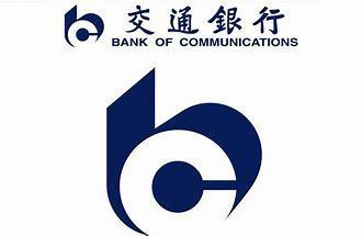 交通银行是国有银行吗(交行是国有银行吗)
