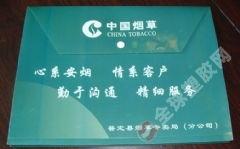 中国烟草官网订购(烟草怎么在网上订货)