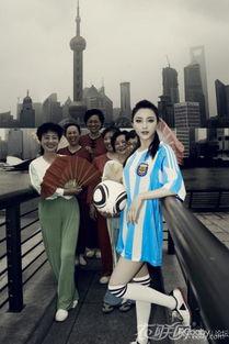 足球服 长筒袜 搭配出运动少女甜美风格