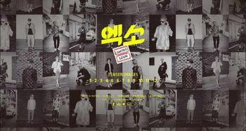 组图 EXO后续曲 咆哮 MV公开 一镜到底无NG受到超高赞赏
