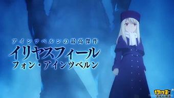 Fate stay night 所有角色CM合集视频截图