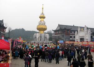 峨眉春节旅游 虎步龙行