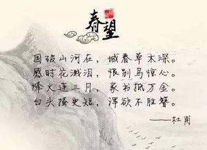 带表思乡的古诗词