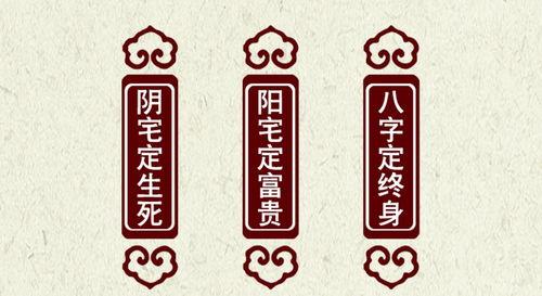 周易蔡中平(山西运城有个风水师叫田永全,有知道他的吗)