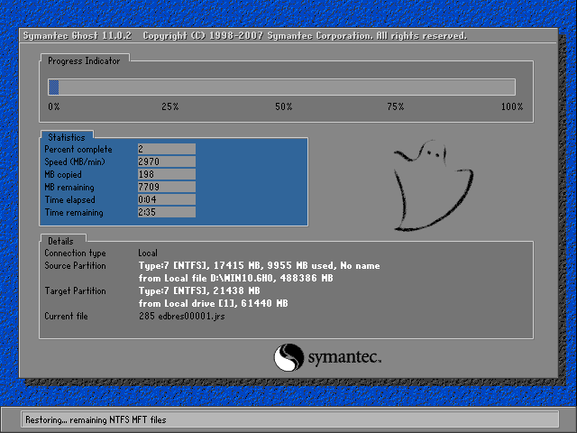 windows10专业版到期处于通知状态激活教程