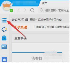 手机千牛能退保证金吗(千牛交保证金30元可以退吗?)