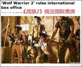 《战狼2》这么火的原因?
