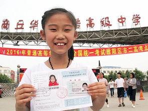 河南省商丘市九岁女孩张易文