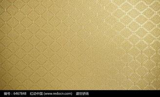 黄色布纹背景高清图片下载 编号6467848 红动网