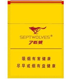 七匹狼通运(七匹狼旗下的七大品牌)