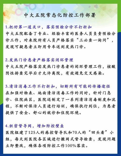 援疆干部杜艺千里援藏是职责,救死扶伤是本能