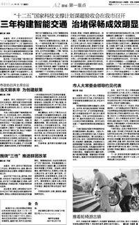 群团改革方案书面报告