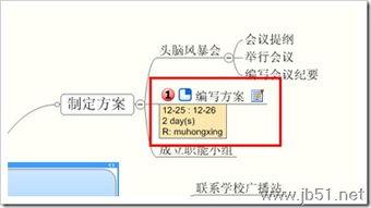 PPT2013英文的大小写英文转换使用