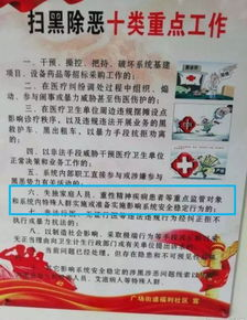 湘潭回应失独家庭被扫黑系工作失误将严肃追责