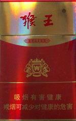 猴王香烟价格(猴王香烟价格问题)