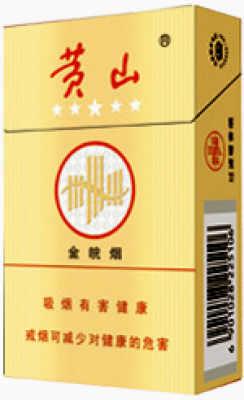 黄山金皖烟5颗星多少钱(安徽黄山香烟价格表)