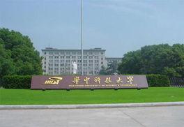 华中科技大学社会学专业有哪些 自学考试
