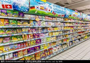 超市经营攻略-超市如何搞好促销活动